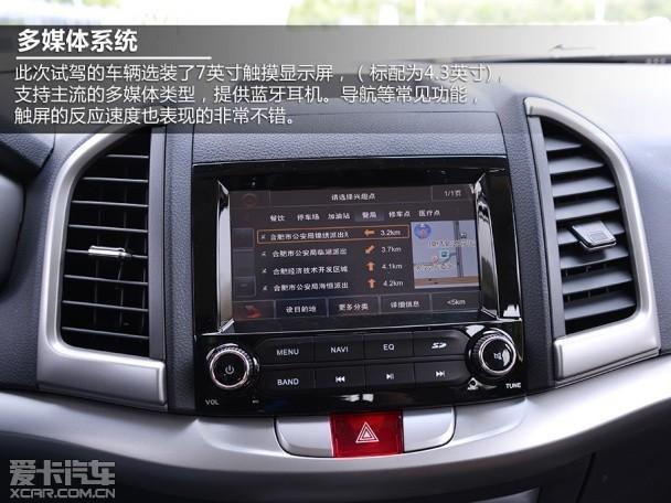江淮新瑞风s3购车手册
