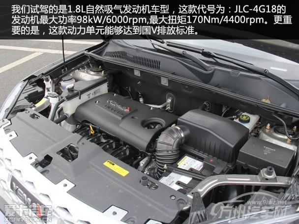 爱卡都江堰试驾川汽野马T70高清图片