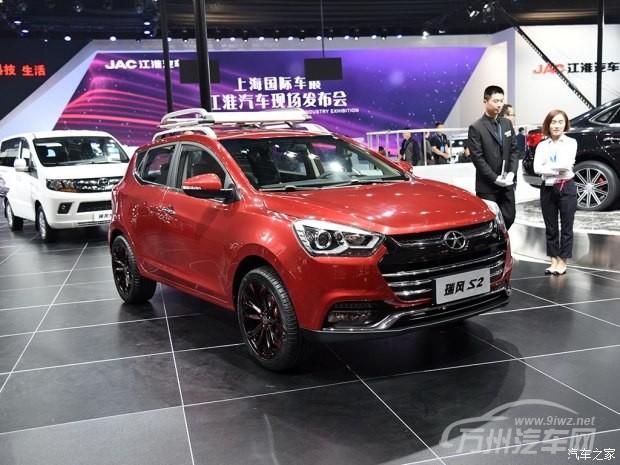新小型SUV 江淮瑞风S2将于第三季度上市高清图片