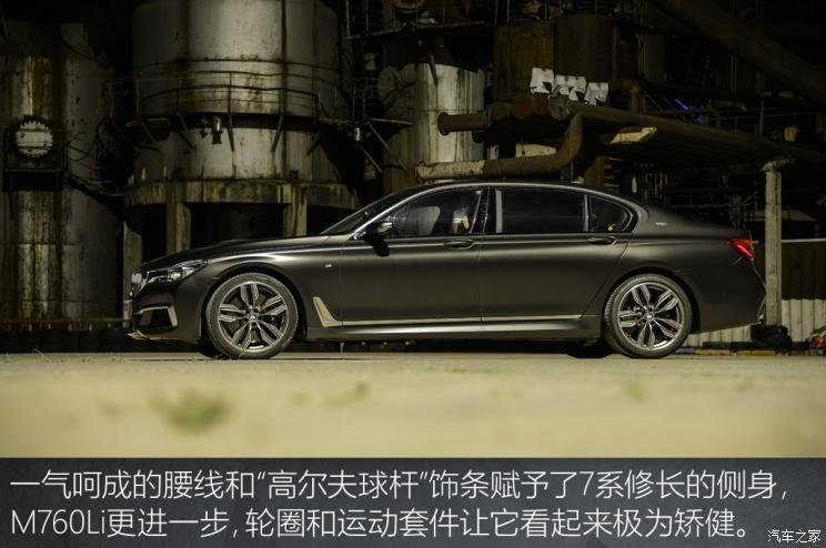 重剑无锋 测试2018款宝马m760li xdrive