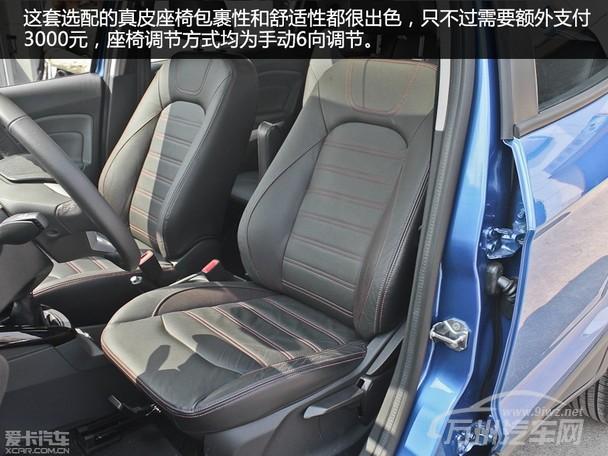 十万元买合资SUV 福特翼搏竞争力分析高清图片