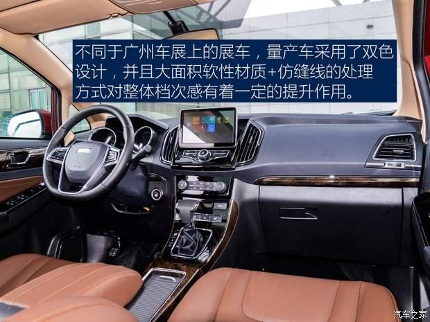 力帆汽车 轩朗 2017款 1.5t 自动舒适型