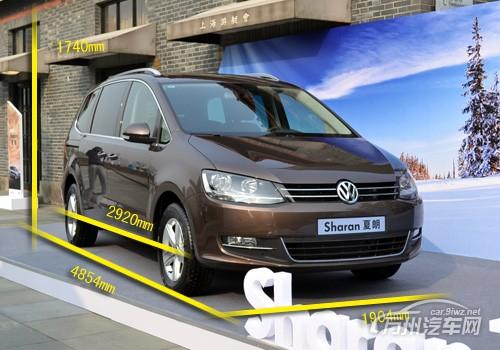 实用的7座mpv tom汽车体验进口大众夏朗高清图片